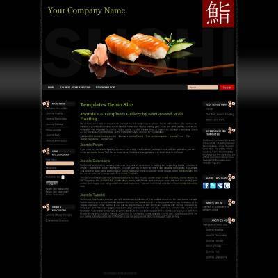 Шаблон Суши-бар